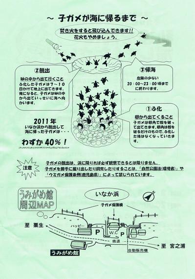 20120801_0001.jpg