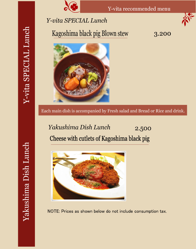 E-Lunch-2015-2.jpg